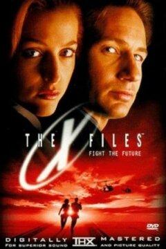 X-Files - strengt fortroligt