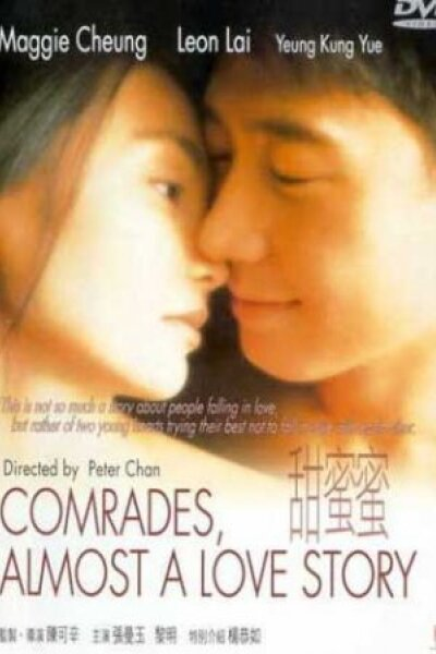 Golden Harvest - Comrades - almost a love story