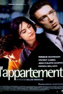 L' Appartement