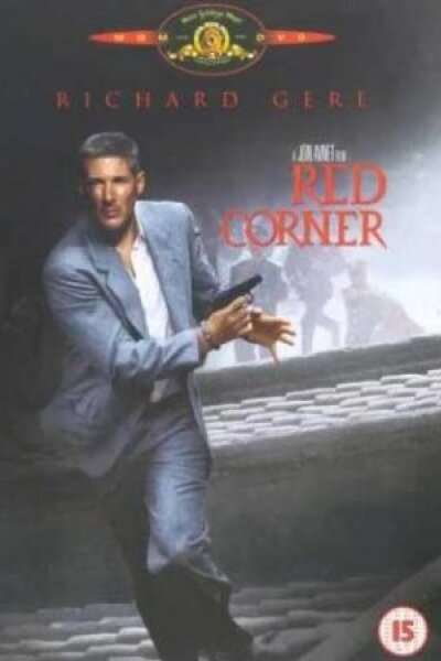 MGM (Metro-Goldwyn-Mayer) - Red Corner