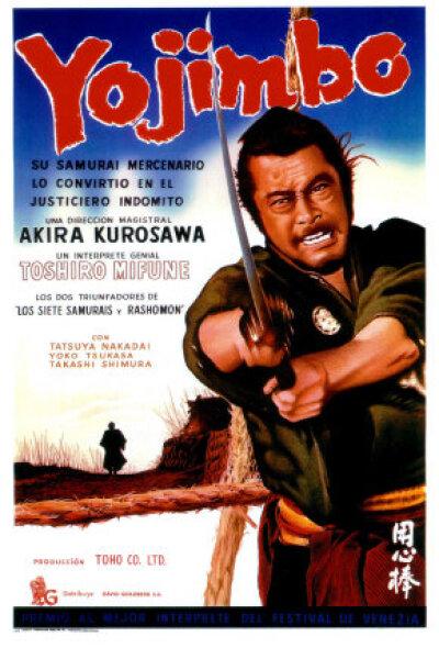 Kurosawa Films - Yojimbo - Livvagten