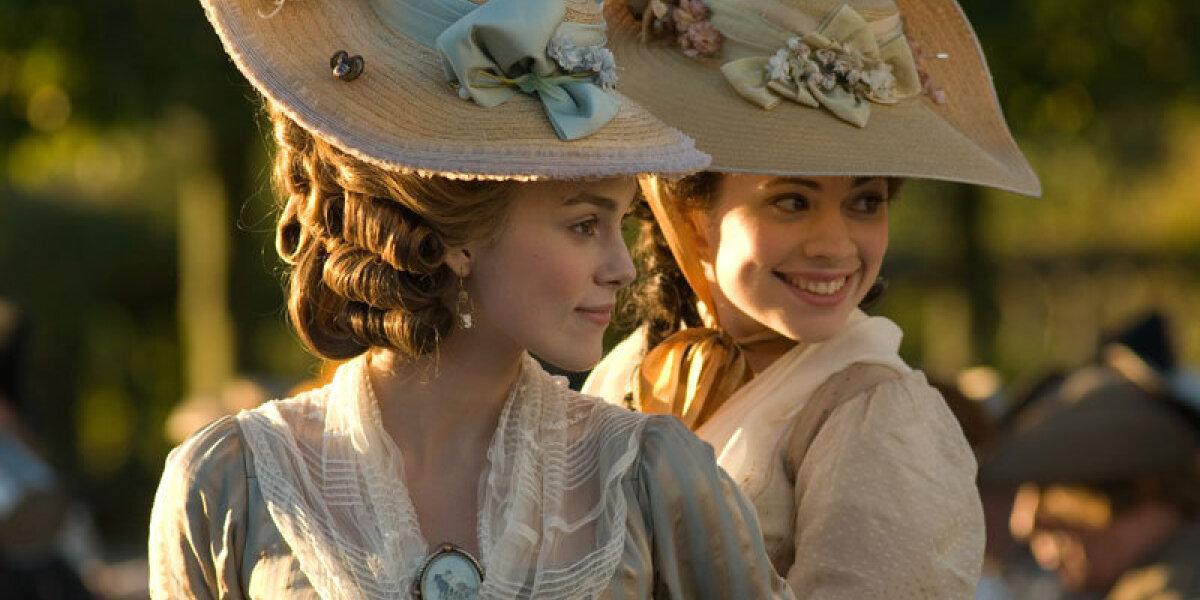 Magnolia Mae Films - The Duchess