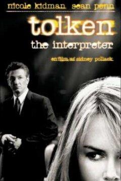 Tolken - The Interpreter