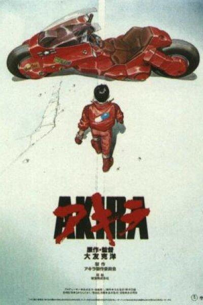 Akira Committee Company Ltd. - Akira