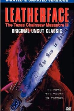 Leatherface: Texas Chainsaw Massacre 3