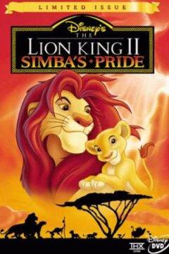 Løvernes Konge 2: Simbas stolthed (org. version)