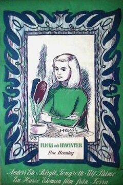 Pigen og hyacinten