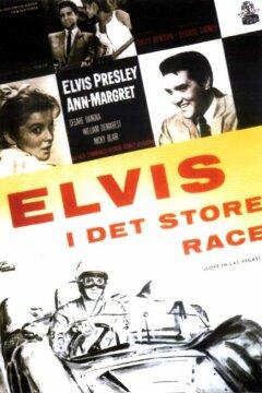 Elvis i det store race