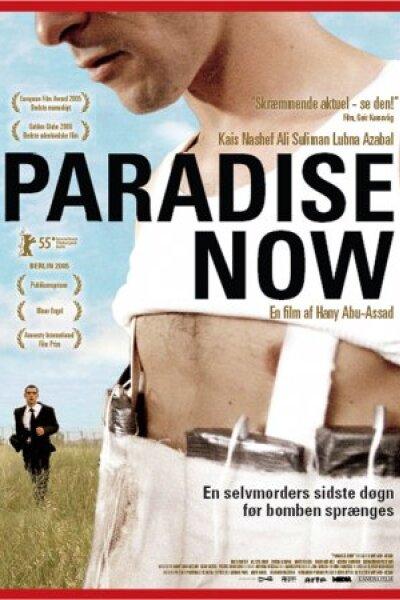 Lumen Films - Paradise Now