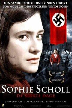Sophie Scholl - De sidste dage