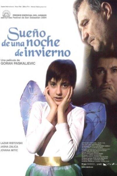 Nova International Films - En Midvinternats Drøm