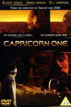 Mission Capricorn