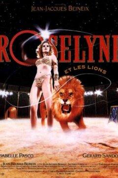 Roselyn og løverne