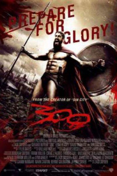 Warner Bros. Pictures - 300