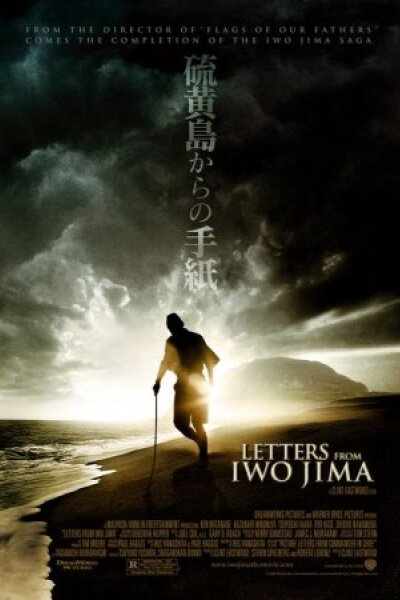 Warner Bros. Pictures - Letters from Iwo Jima