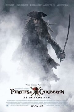 Pirates of the Caribbean: Ved verdens ende