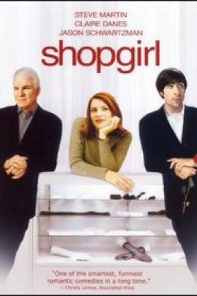 Shopgirl - Shopgirl