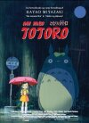 Min nabo Totoro (org. version)