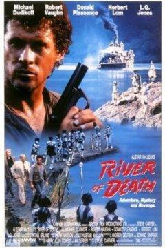 Dødens flod