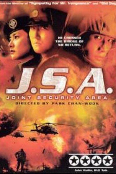 CJ Entertainment - Joint Security Area