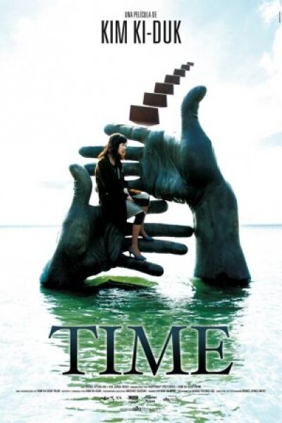 Happinet Pictures - Time