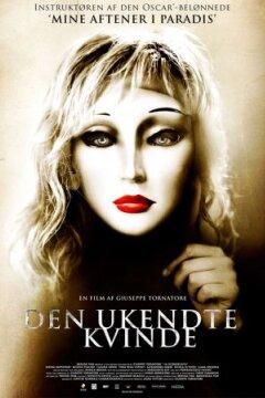 Den ukendte kvinde