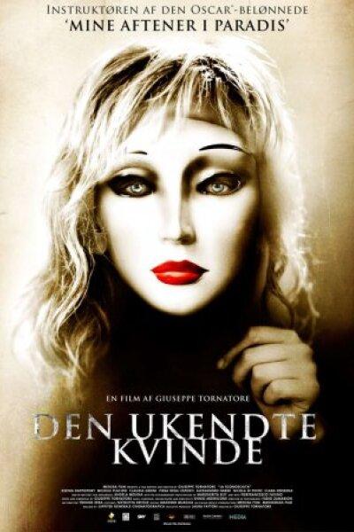 Medusa Film - Den ukendte kvinde
