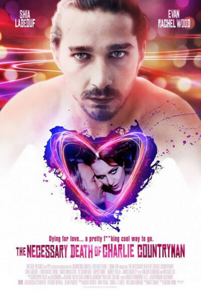 Bona Fide Productions - The Death of Charlie Countryman
