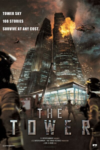 CJ Entertainment - The Tower