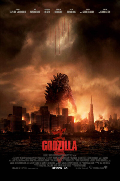 Toho Company - Godzilla - 3D