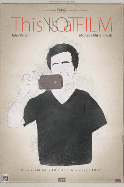 Jafar Panahi Film Productions - This Is Not a Film