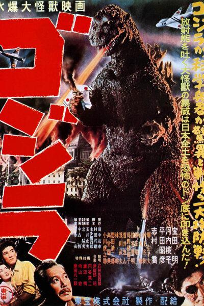 Toho - Godzilla, uhyrernes konge