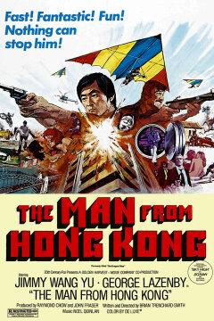 Manden fra Hong Kong
