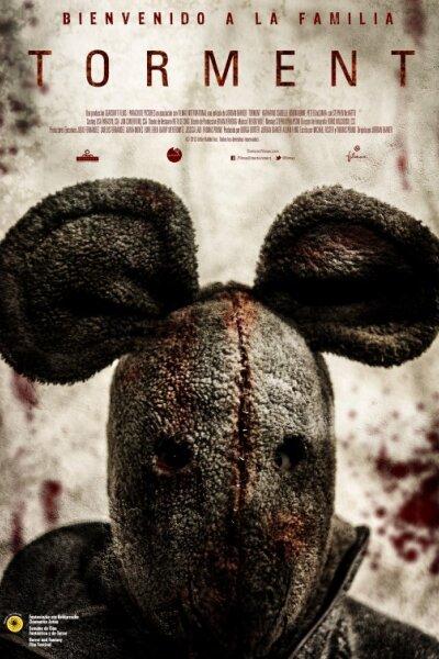 Gearshift Films - Torment