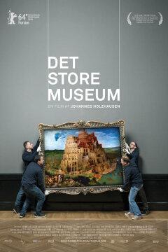 Det store museum