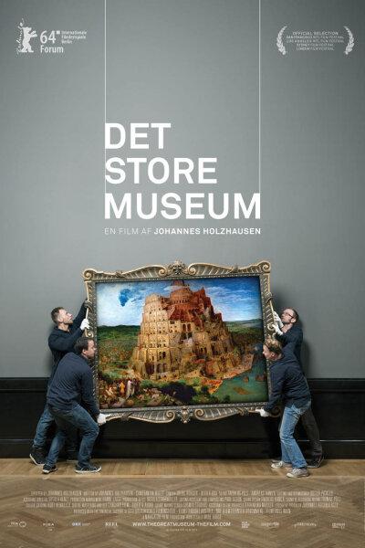 ORF Film/Fernseh-Abkommen - Det store museum
