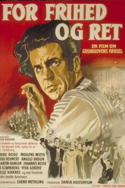 Dansk Kulturfilm - For frihed og ret