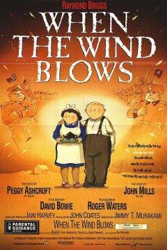 Når vinden blæser