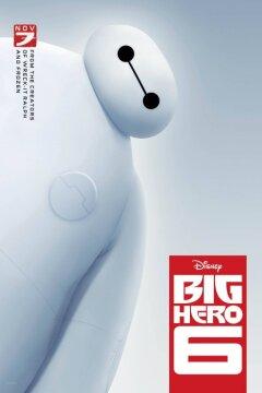 Big Hero 6 - 2 D