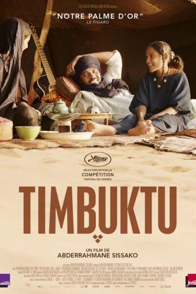 Dune Vision - Timbuktu