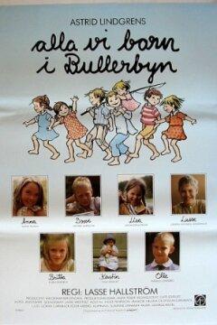 Alle vi børn i Bullerby