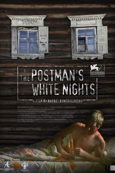 Production Center of Andrei Konchalovsky - The Postman's White Nights