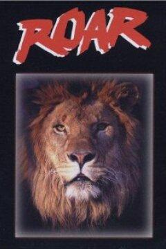 Dus med løverne