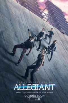 The Divergent Series: Allegiant - 3 D