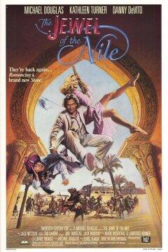 Jagten på Nilens juvel