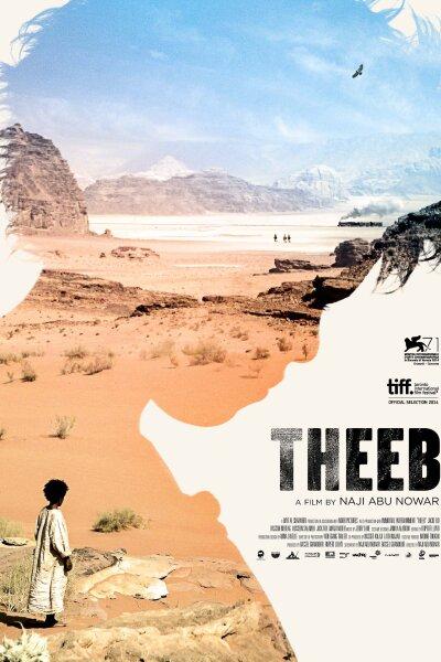 Noor Pictures - Theeb