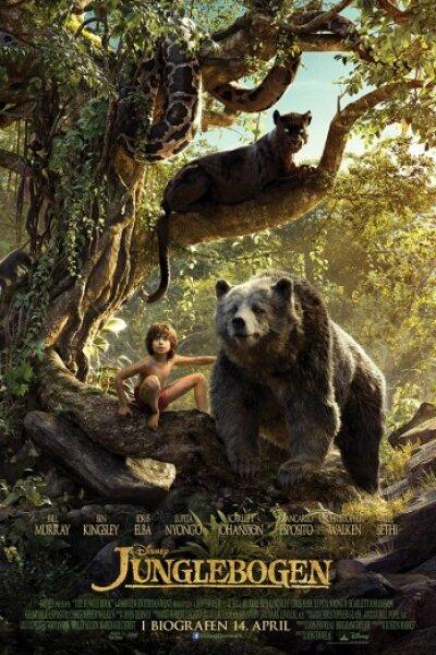 Fairview Entertainment - Junglebogen - 3 D