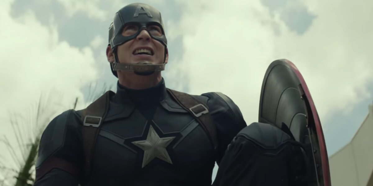 Marvel Entertainment - Captain America: Civil War - 3 D