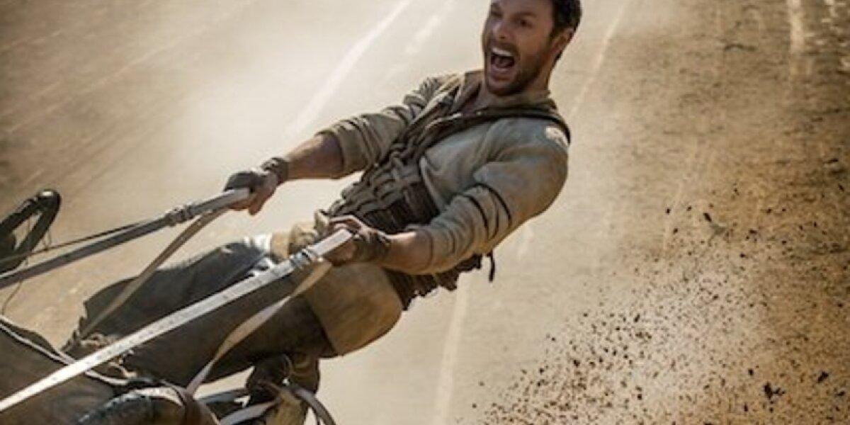 MGM (Metro-Goldwyn-Mayer) - Ben-Hur