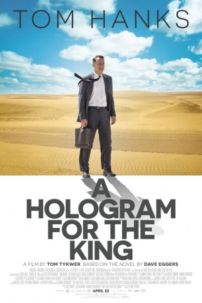 X-Filme Creative Pool - A Hologram for the King